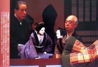 ゆるす女(a woman who forgives anything) - ももさへづり*やまと編*cent chants d'une chouette (Yamato*Japon)