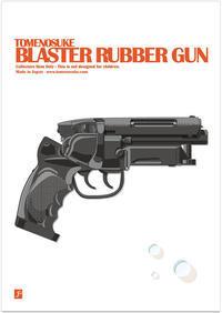 Tomenosuke Blaser Rubber Gun - 下呂温泉 留之助商店 入荷新着情報