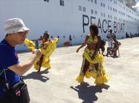 船旅南半球一周(5) 海賊対策のお知らせ - 隠居の話