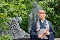 8/20 第五回 京都禅カフェ 開催します - 井上哲玄老師 京都禅会