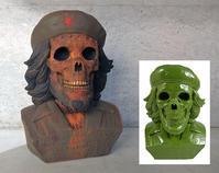 Custom Dead Che Bust by DrilOne x Frank Kozik - 下呂温泉 留之助商店 入荷新着情報
