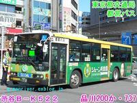 東京都交通局B-K522【シェーン】 - 注文の多い、撮影者のBLOG