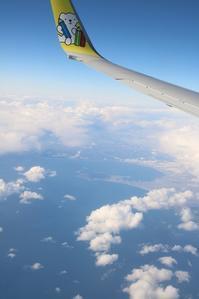 藤田八束の全日空での旅@神戸空港から札幌へ・・・函館山を眼下にして、千歳線の鉄道写真も撮りました - 藤田八束の日記