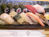 あけぼの寿司 - 炭酸マニア Vol.3