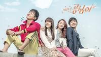 OSTのまとめ~韓国ドラマ「美女 コンシム」 - 韓国ドラマOST評論家 モンタンKOREA