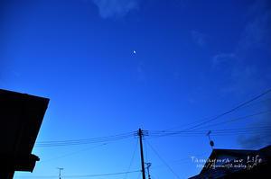 ちいさな小さなお月さま - Tamayura no Life