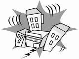 勉強会「地震はどうして発生するのか。急げ!地震対策」 ~市民活動助成金対象事業~ - 岩倉インフォメーション