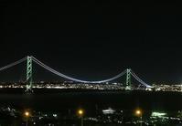 懸け橋 - 今日から明日へ・・・