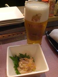 寿司ダイニングJIN - 炭酸マニア Vol.3