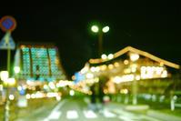 one night - aco* mode