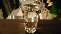 『スタンディング ・バー・ラディカル』(西条) - Tea's  room  あっと Japan
