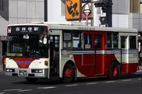 (2016.12) 関東バス・B3008 - バスを求めて…