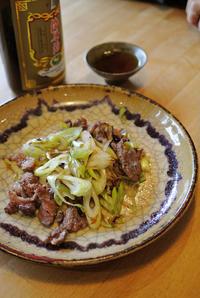 イノシシ肉料理研究レポート1(くらし部門) - グルグルつばめ食堂