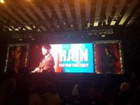 Rain 2017台湾New Year Party - Rain ピ ★ ミーハー ★ Diary