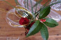 あけましておめでとうございます! - glass cafe gla_glaのグダグダな日々。