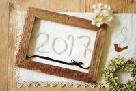 happy new year 2017* - Avenue No.8