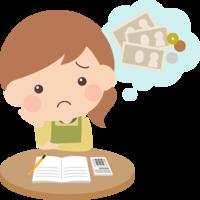 2017年2月の借金の明細 - アラフォー主婦2018年中に191万円を完済!?への道のり