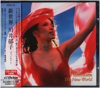 """♪541 川井郁子  """" 新世界 """" CD2017年1月2日 - 侘び寂び"""