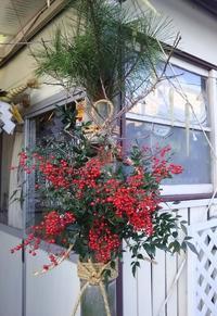2017年あけましておめでとうございます。 - 手作り雑貨&観葉植物 kinomi