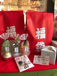 あけましておめでとうございます - はんなりかふぇ・京の飴工房 「憩和井(iwai)  八坂店」Cafe iwai Yasaka and Kyoto_Candy Shop