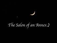 2017年、あけました☆ - The Salon of an Annex♪ いつもお茶の時間!☆別館☆