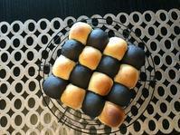 ちぎりパンと黒豆 - カフェ気分なパン教室  *・゜゚・*ローズのマリ