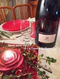 2017年明けましておめでとうございますっ!(旅行・お出かけ部門) - La Tavola Siciliana  ~美味しい&幸せなシチリアの食卓~