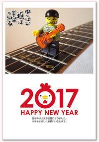 祝ソロ・ギター練習開始10周年! - アコースティックな風
