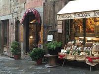 Arezzo散策 2016 - ユキキーナの日記