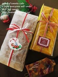 お年賀のお菓子&箱根駅伝応援に♪ - nanako*sweets-cafe♪