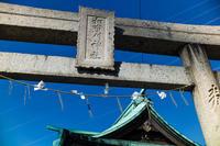 和布刈神社参拝 - ライカとボクと、時々、ニコン。