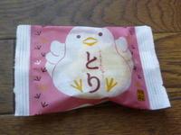 俵屋吉富 西武池袋店 - 岐阜うまうま日記(旧:池袋うまうま日記。)