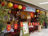 (東京・銀座)KHANHのベトナムキッチン999 - 松下ルミコと見る景色