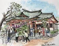 明石稲爪神社宮詣 - 一天一画   Yuki Goto