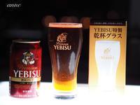 缶ビールのオマケ - 乙の細道