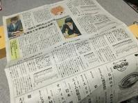 西日本新聞  新春お好み対局 - まったりRacing