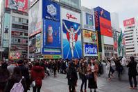 コテコテの大阪(久し振りに南へ行ってきました) - yoshiのGR散歩