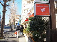 Tea House Mayoor(マユール)宮崎台/宮崎台【自由部門】 - THIS LIFE