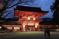 【住宅リノベーション感性の1200年積層都市・京都】 - 性能とデザイン いい家大研究