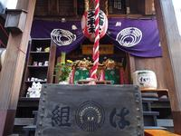 猫の神社に初詣 - 鉄道、お寺や神社、古い町並み、他色々の写真ブログ