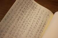 年末年始の読書(くらし部門) - sakamichi