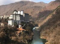 温泉旅館の良さを再確認♪~会津芦ノ牧温泉大川荘~ - 続・まいにちわたし