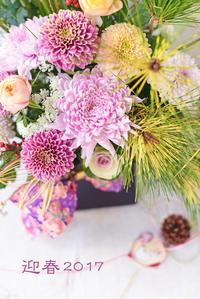 明けましておめでとうございます 2017年お正月アレンジメント 東京目黒不動前フラワースタジオフローラフローラ - FLORAFLORA*precious flowers*ウェディングブーケ会場装花&フラワースクール*