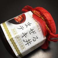 赤坂 津つ井「まぜるテキ丼」 - 美味しいものいっぱい
