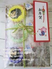 お年賀のお菓子*アイシングクッキー - nanako*sweets-cafe♪