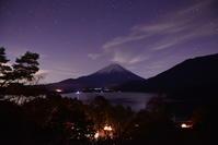 本栖湖の夜 - 風とこだま
