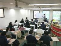 1日完結講座「英文法鬼の100題」を開催しました - 教匠ブログ