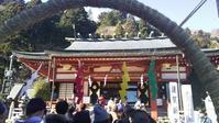 初詣ー大山阿夫利神社 - 色、いろいろ