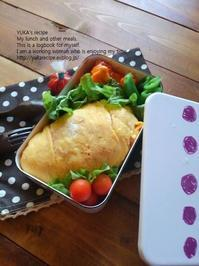 1.5リメイク鶏チリとオムライス弁当&読んだ本シリーズ1 - YUKA'sレシピ♪