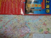 家族旅行2016年12月-中国上海、厦門ー第二日目-(I) 上海浦東新区・高層ビル - 海外出張-喜怒哀楽-